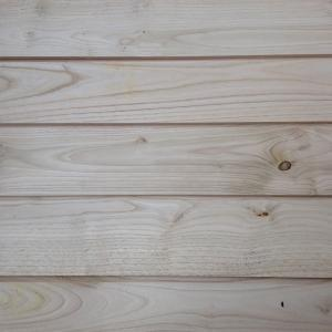 profiled air dried timber that could be used for chestnut lattice rainscreen cladding